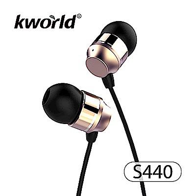 【Kworld 廣寰】音樂耳機麥克風S440(金色)