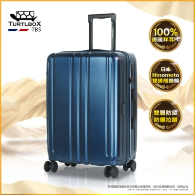 TURTLBOX特托堡斯 行李箱 25吋 日本Hinomoto靜音飛機輪 TB5(藍水晶)