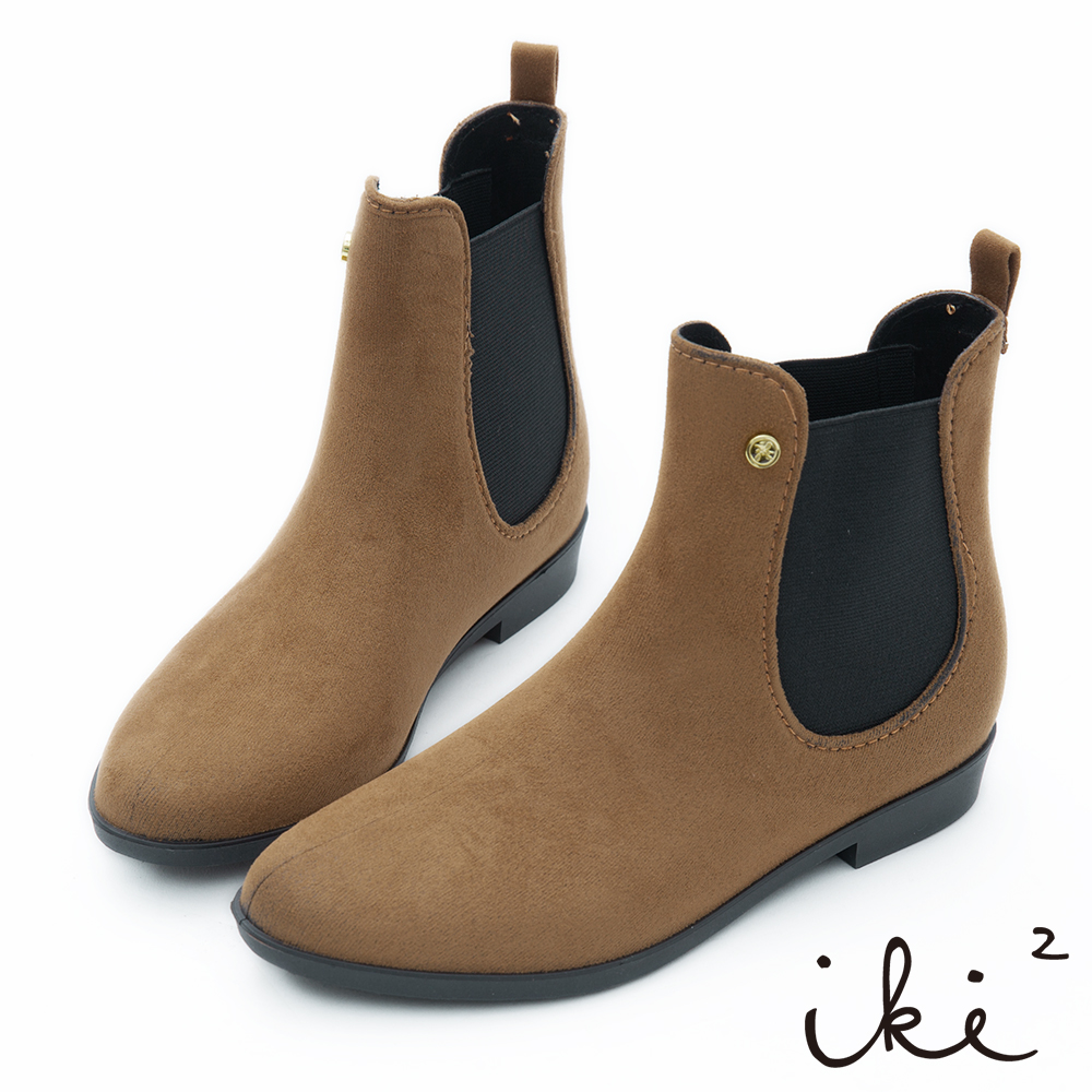 iki2 質感防水麂面短筒雨靴-咖