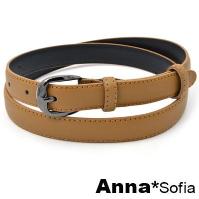 AnnaSofia 中性車線弧釦 二層牛皮真皮腰帶(黃駝系)
