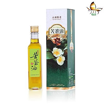 蝶米家 100%台灣天然苦茶油體驗瓶(250ml)