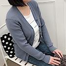 外套 正韓V領釦素色螺紋長袖針織外套(藍)