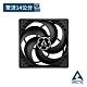 【ARCTIC】P14 14公分旋風扇 樂維科技原廠公司貨 product thumbnail 1