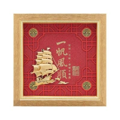 My Gifts 立體金箔畫-一帆風順-紅底(鴻喜系列23.8x23.8cm)