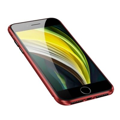 iPhone SE 2020 手機殼 金屬 透明 全包覆 磁吸雙面玻璃殼 紅色 (iPhoneSE2020手機殼 iPhoneSE2020保護殼 )