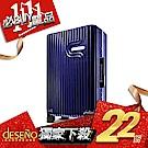 Deseno 法式工藝陶瓷款24吋PC光鏡細鋁框行李箱-寶藍