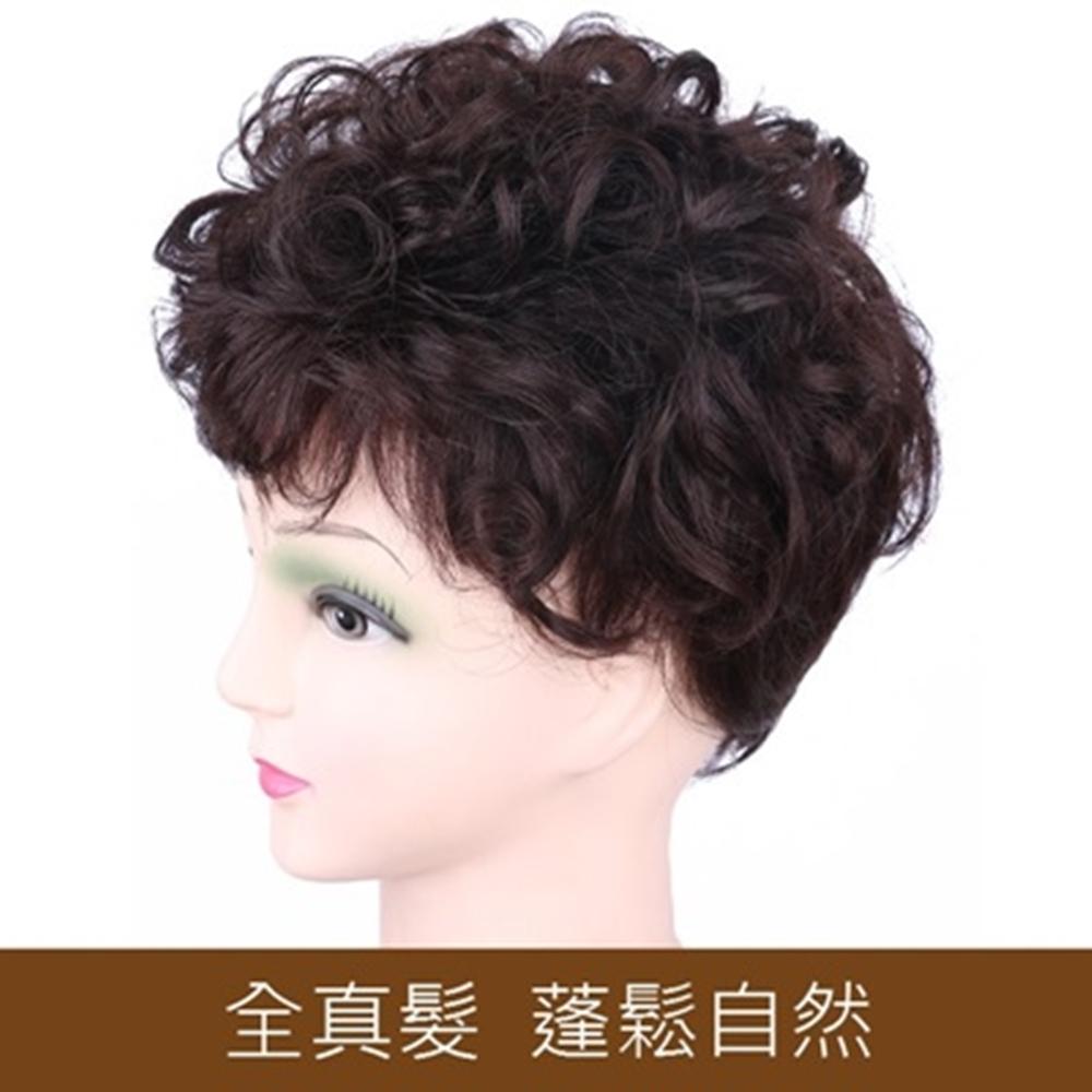 米蘭精品 假髮片真髮絲-蓬鬆自然短捲髮13cm女假髮母親節禮物2色73us46