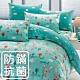 鴻宇 美國棉100%精梳棉 防蟎抗菌-萌萌兔 藍 雙人四件式薄被套床包組 product thumbnail 1
