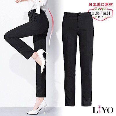 LIYO理優-MIT顯瘦提臀美腿褲鬆緊彈力OL直筒褲E821009