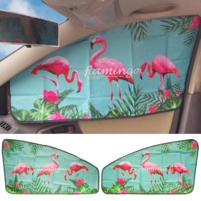 紅鶴 磁吸式車用四層遮陽簾(前窗2片)