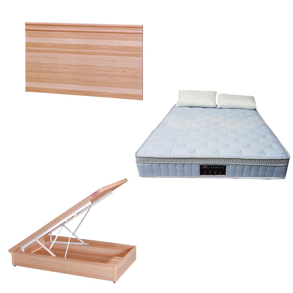 綠活居 可娜3.5尺單人床台三式組合(床頭片+後掀床底+天絲獨立筒床墊)五色可選