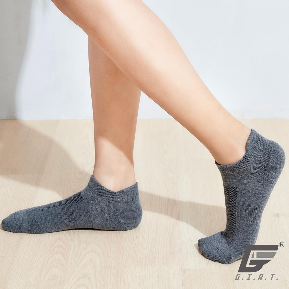 GIAT台灣製立體護跟萊卡船形襪(男女適用)-深灰