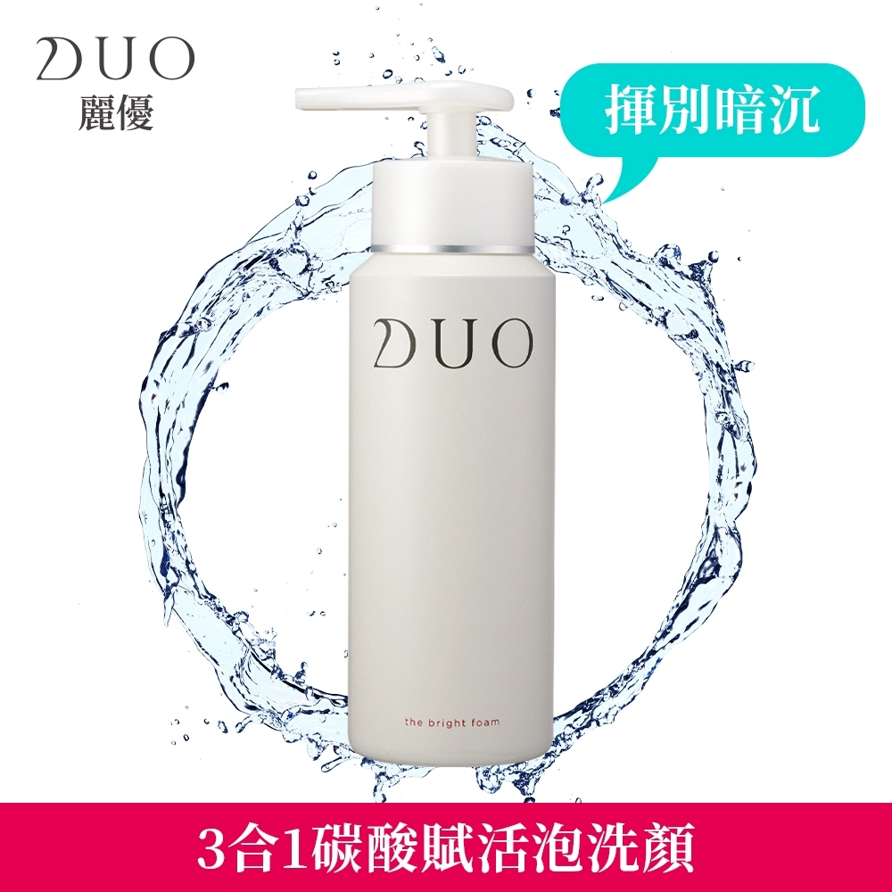 【DUO麗優】3合1碳酸賦活泡洗顏150g