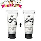 Amino Mason胺基酸植物保濕護髮膜(加碼送植物保濕護髮膜200g)