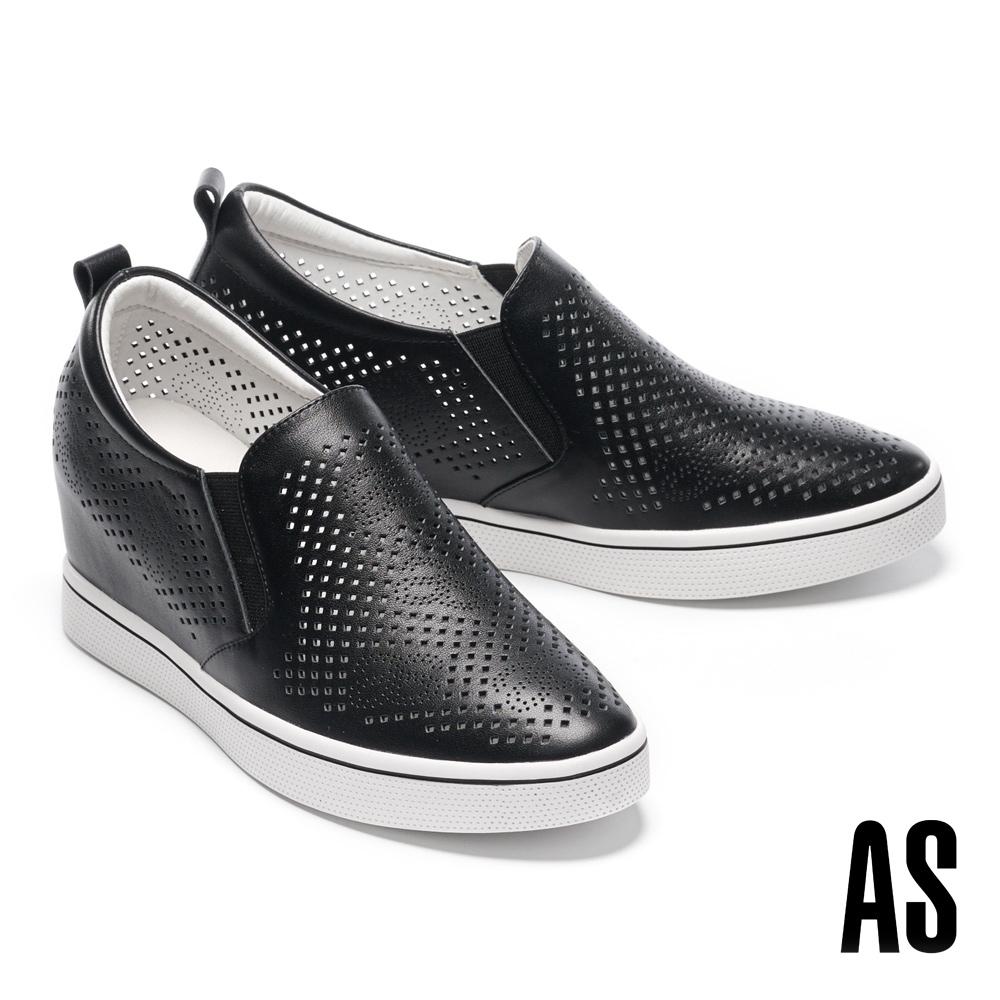 休閒鞋 AS 品牌LOGO沖孔造型全真皮內增高厚底休閒鞋-黑