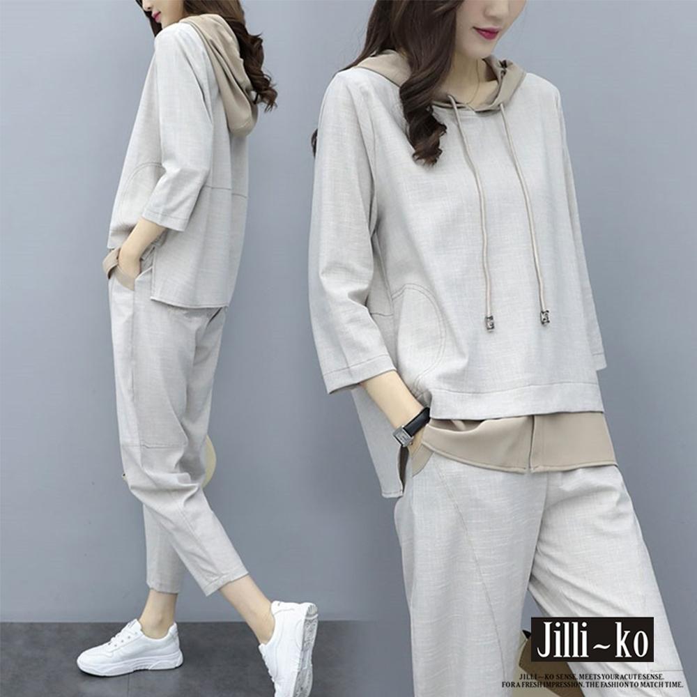 JILLI-KO 假兩件連帽衫運動套裝- 淺卡