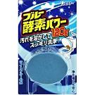 ST雞仔牌 藍酵素馬桶芳香除臭劑-兩倍強效-120g