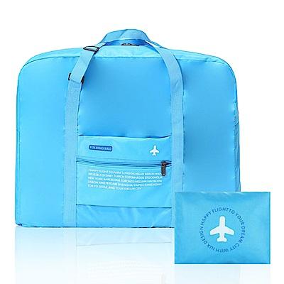 JIDA NEW馬卡龍色可摺疊旅行收納袋(4色)