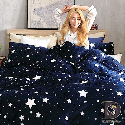 DESMOND岱思夢 雙人_法蘭絨床包兩用毯被套四件組 滿天星