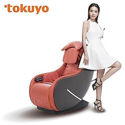 tokuyo NANO玩美按摩椅 小沙發 TC-260 按摩椅
