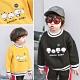 小衣衫童裝 熊貓寶寶寬鬆版長袖刷毛T恤1061136