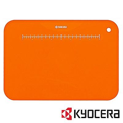 【KYOCERA】日本京瓷抗菌砧板附砧板架(橙)
