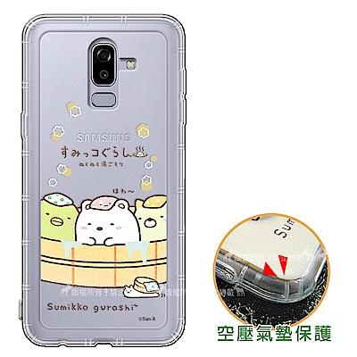 角落小夥伴 Samsung Galaxy J8 空壓手機殼(溫泉) 有吊飾孔