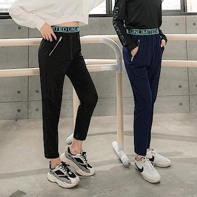 造型織帶腰頭拼接金屬拉鍊口袋運動長褲-OB大尺碼