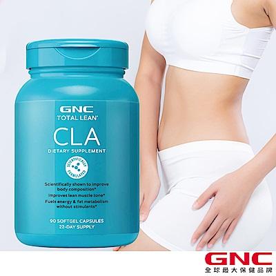 GNC健安喜 限時6折 CLA 纖靈紅花籽油膠囊食品 90錠