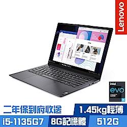 Lenovo Yoga Slim 7i Pro 14吋輕