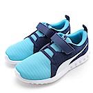 PUMA-中童休閒鞋19056509-藍