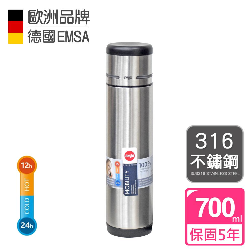 德國EMSA 隨行保溫杯MOBILITY(保固5年)-700ml-銀灰