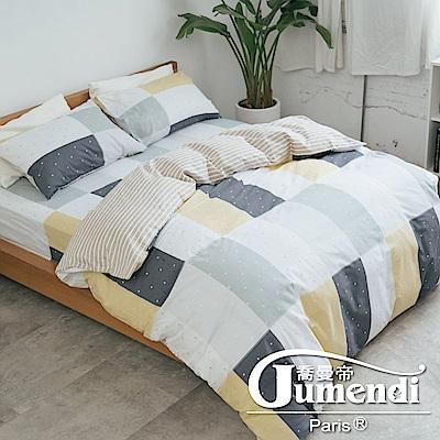 喬曼帝Jumendi-時空之旅 台灣製加大四件式特級100%純棉床包被套組