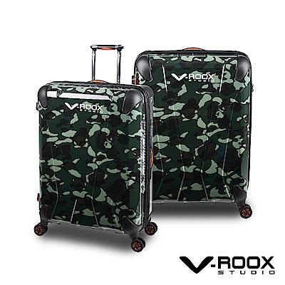 V-ROOX AXIS  26吋 綠迷彩 原創設計 防爆拉鏈可擴充行李箱