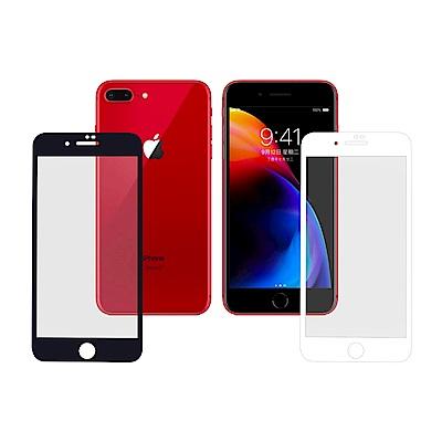 LUCCIDA Apple iPhone 8 / 7 霧面冷雕玻璃貼【3D滿版】