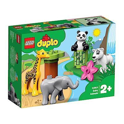 樂高LEGO Duplo 幼兒系列 - LT10904 野生小動物