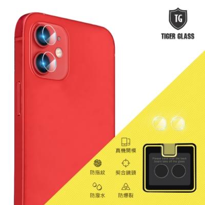 T.G iPhone 12 鏡頭鋼化玻璃保護貼 單鏡頭 (鏡頭貼 鏡頭保護貼 鏡頭鋼化膜)