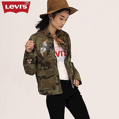 Levis 女裝 短外套 刺繡圖案