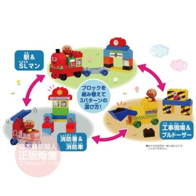 麵包超人-麵包超人快樂交通工具積木樂趣桶(3Y+)