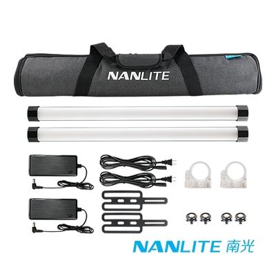 NANLITE 南光/南冠 Pavotube II 15X 全彩魔光燈管二代-雙燈組