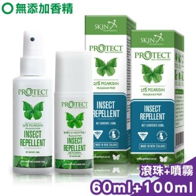 紐西蘭 派卡瑞丁 Picaridin 20%+15% 長效防蚊液-噴霧+滾珠 100ML+60ML (無香精)