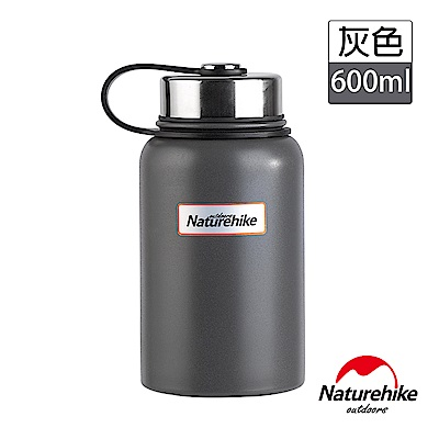 Naturehike 不鏽鋼戶外時尚保溫瓶600ml 灰色