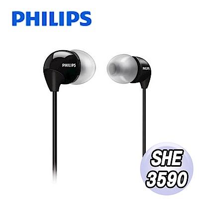 【福利品】PHILIPS入耳式耳機 SHE3590 酷炫黑