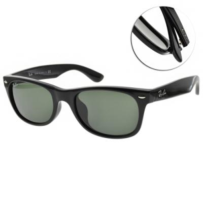 RAY BAN太陽眼鏡 方框款 #黑 RB2132F 901-52MM