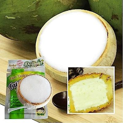 我泰想吃 好果食椰子冰沙x2包+鳳梨冰沙x2包