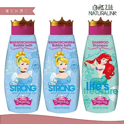 自然之綠-迪士尼公主燕麥泡泡露+蜂蜜洗髮精 3 件組