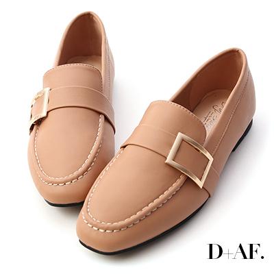D+AF 品味生活.金屬大方釦平底樂福鞋*粉