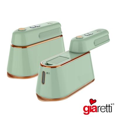 義大利Giaretti 手持平掛兩用蒸氣熨斗 GT~FS690~G W