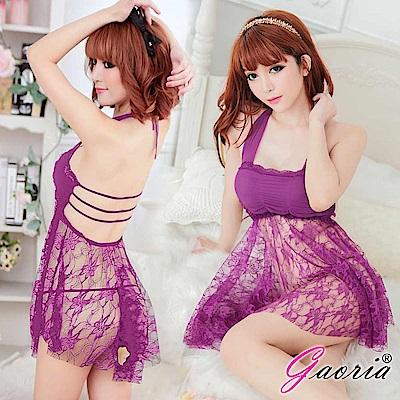 【Gaoria】療癒情人 裹胸式短裙 性感情趣睡衣 紫