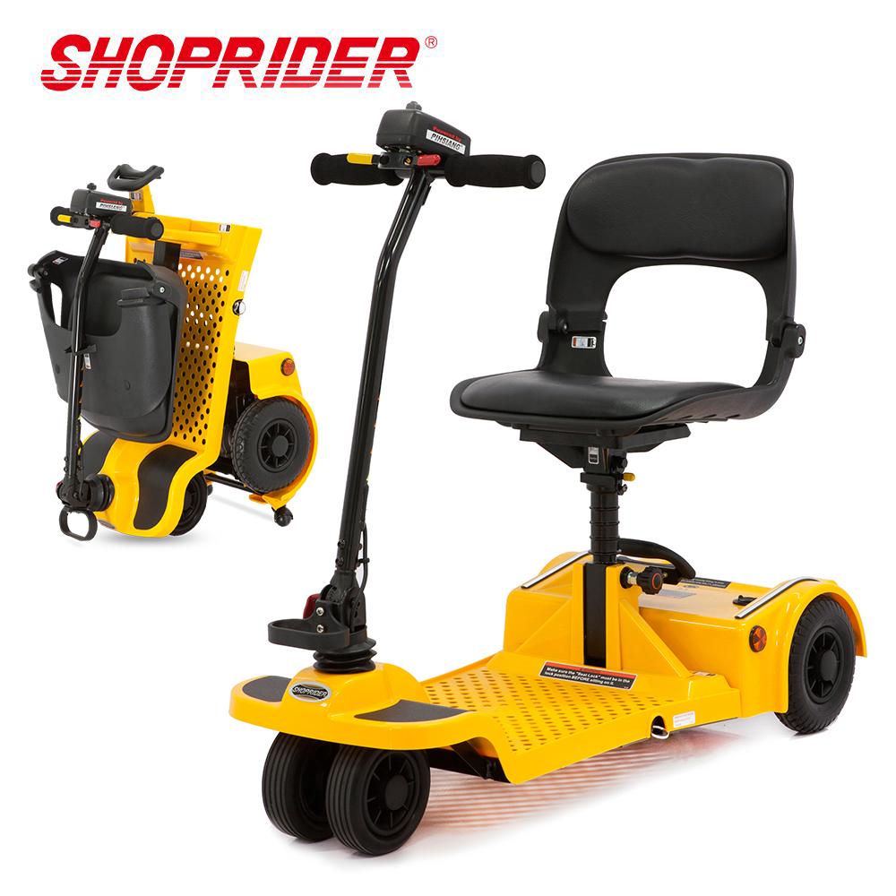 SHOPRIDER TE-FS777必翔 電動代步車(折疊收納款)